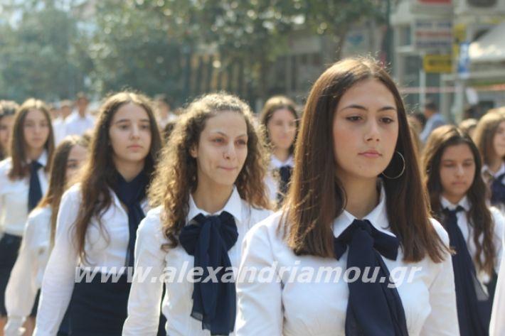 alexandriamou.gr_parelasiapel19131