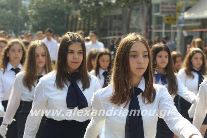 alexandriamou.gr_parelasiapel19133