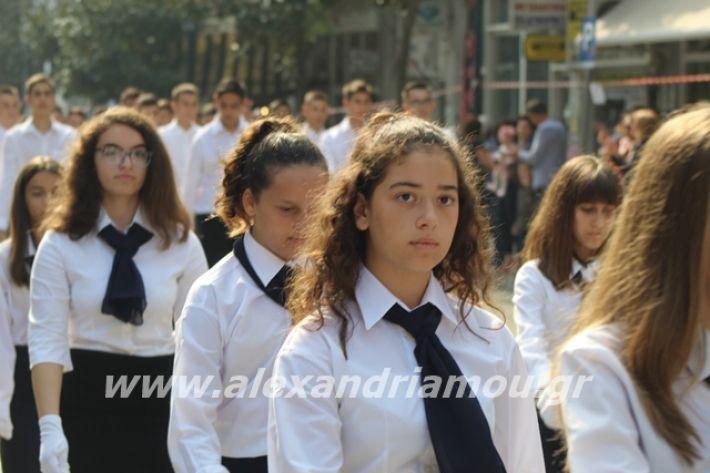 alexandriamou.gr_parelasiapel19135
