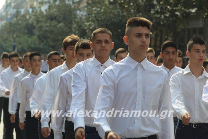alexandriamou.gr_parelasiapel19138