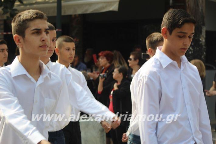 alexandriamou.gr_parelasiapel19139