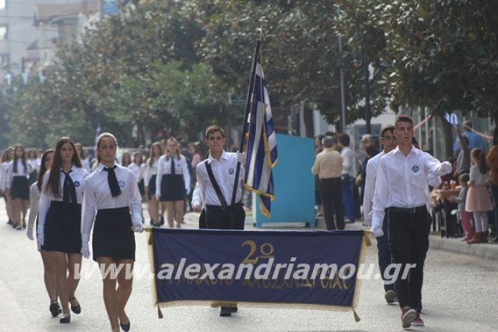 alexandriamou.gr_parelasiapel19140