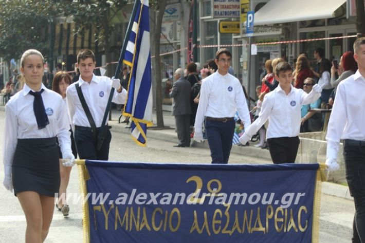 alexandriamou.gr_parelasiapel19142