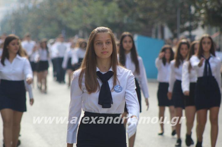 alexandriamou.gr_parelasiapel19144