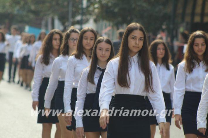alexandriamou.gr_parelasiapel19147