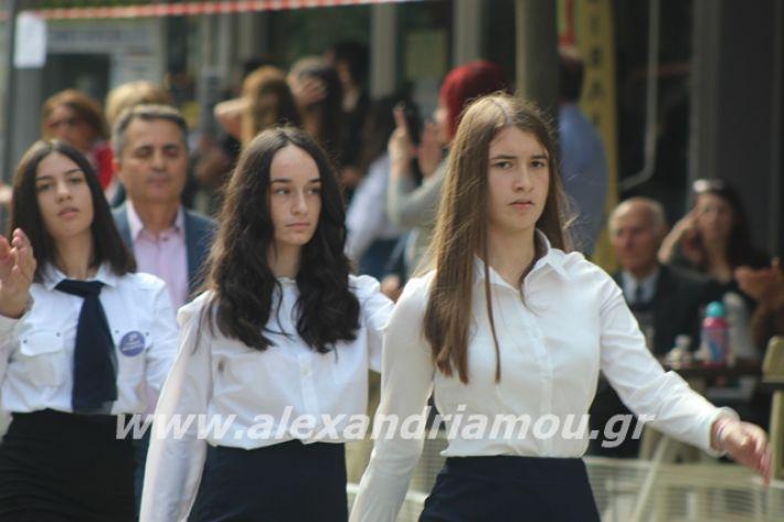 alexandriamou.gr_parelasiapel19149