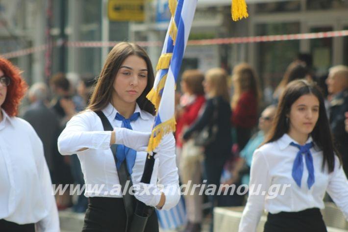 alexandriamou.gr_parelasiapel19201