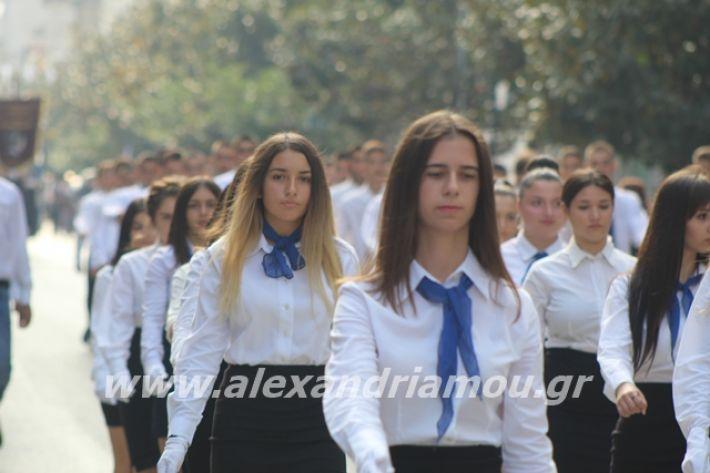alexandriamou.gr_parelasiapel19204