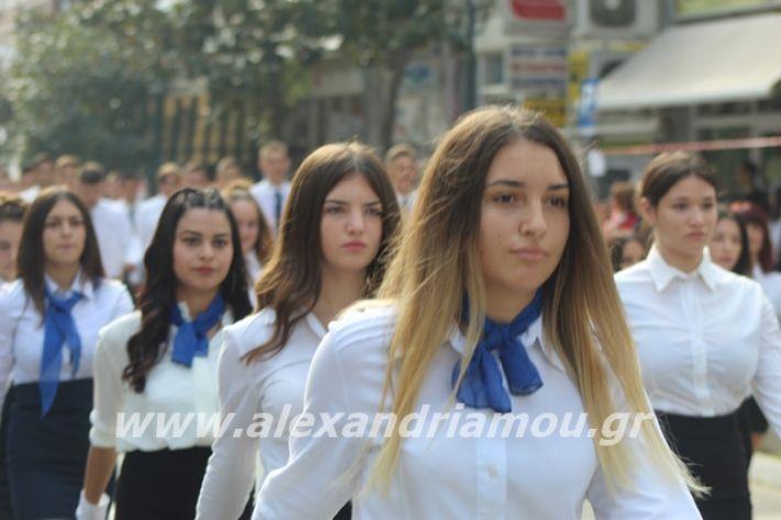 alexandriamou.gr_parelasiapel19207