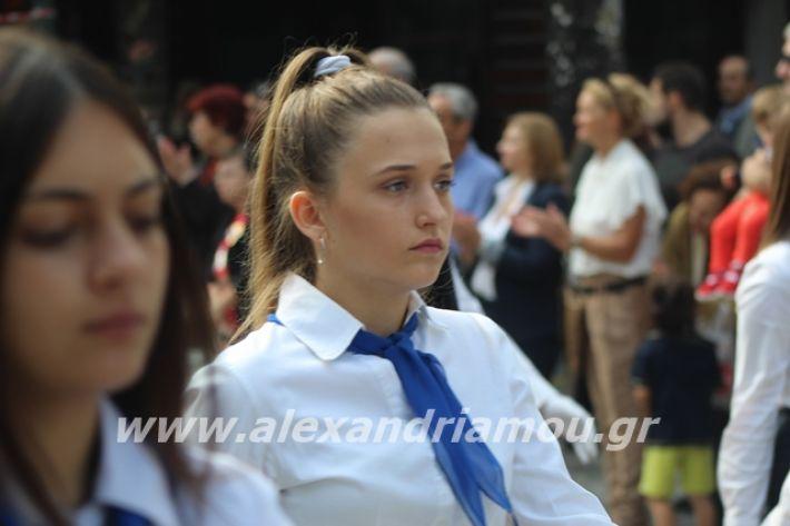 alexandriamou.gr_parelasiapel19209