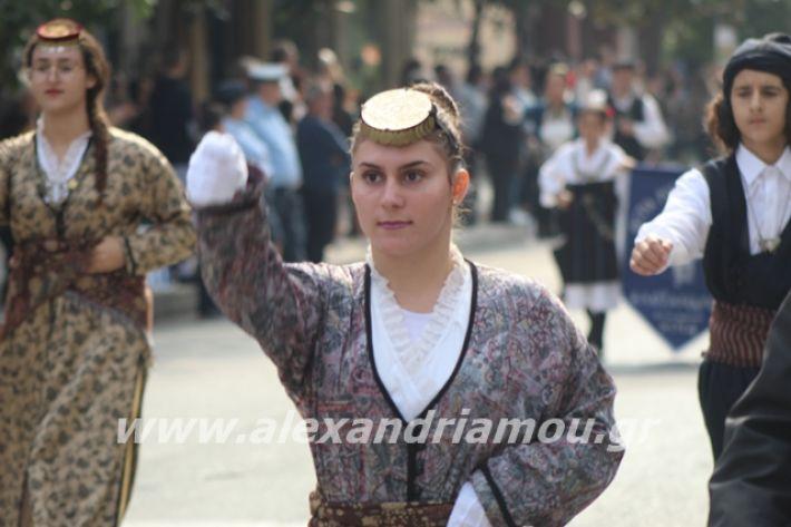 alexandriamou.gr_parelasiapel19227