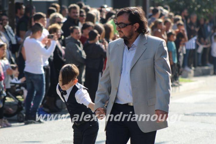 alexandriamou.gr_parelasi1201928039