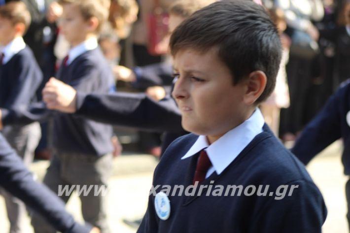 alexandriamou.gr_parelasi1201928083