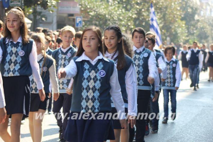 alexandriamou.gr_parelasi1201928100