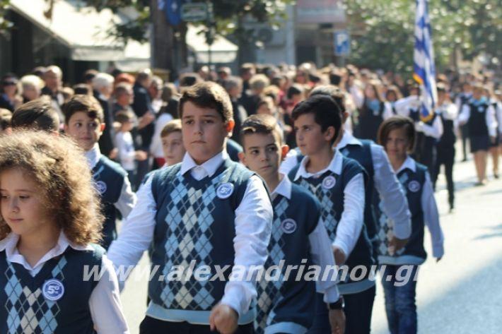 alexandriamou.gr_parelasi1201928103