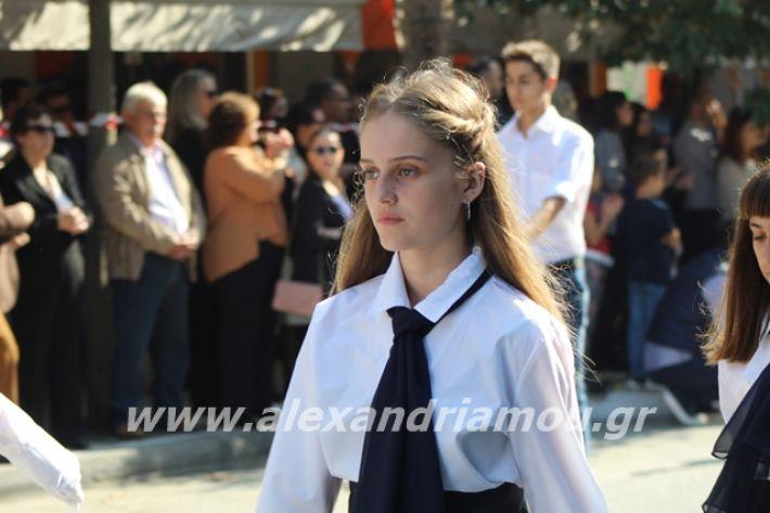 alexandriamou.gr_parelasi1201928138