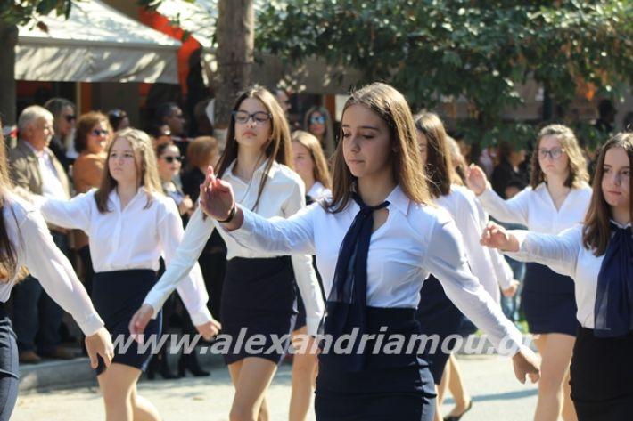 alexandriamou.gr_parelasi1201928149
