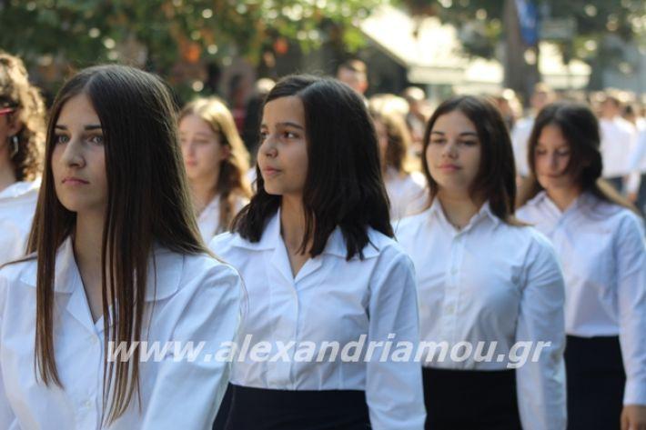 alexandriamou.gr_parelasi1201928153