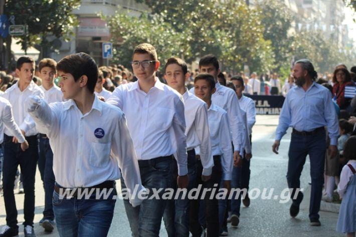 alexandriamou.gr_parelasi1201928159