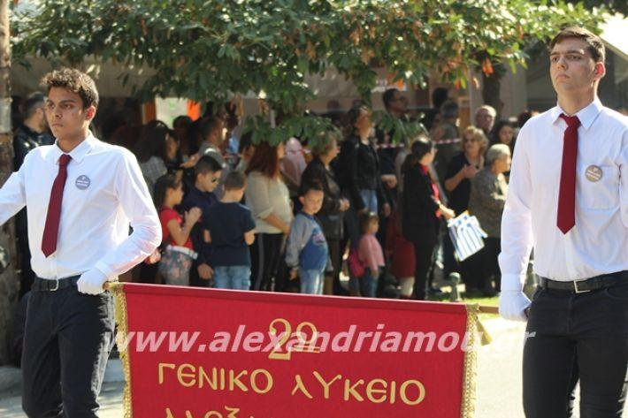 alexandriamou.gr_parelasi1201928178