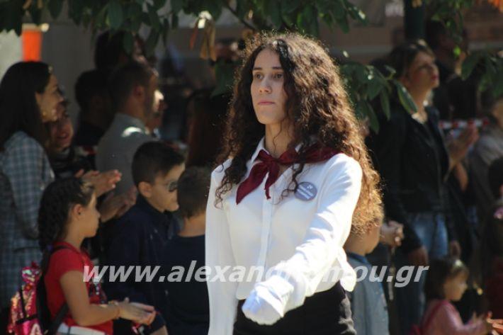 alexandriamou.gr_parelasi1201928180