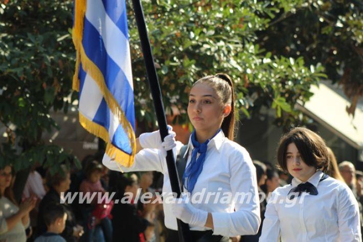 alexandriamou.gr_parelasi1201928196