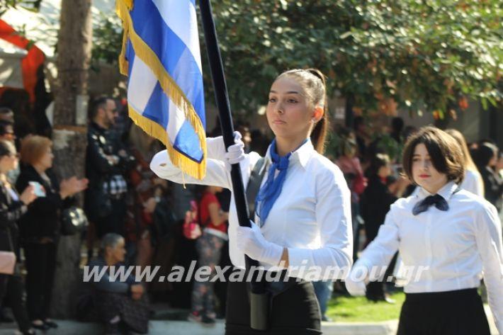 alexandriamou.gr_parelasi1201928197