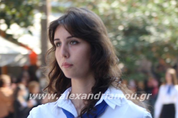alexandriamou.gr_parelasi1201928198