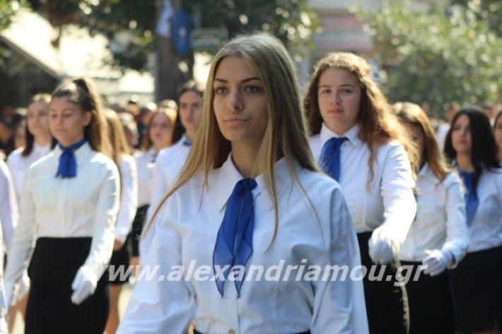 alexandriamou.gr_parelasi1201928200