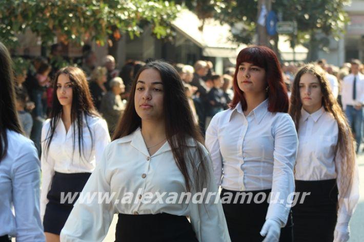 alexandriamou.gr_parelasi1201928203