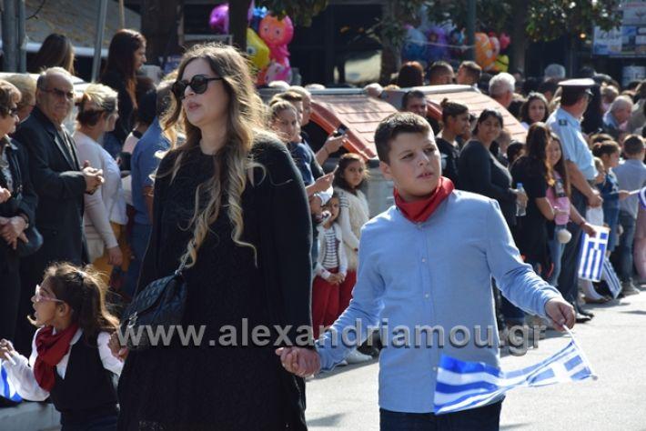 alexandriamou.gr_parelasiapel20148119