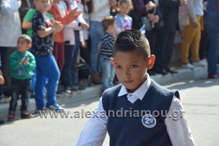 alexandriamou.gr_parelasiapel20148151
