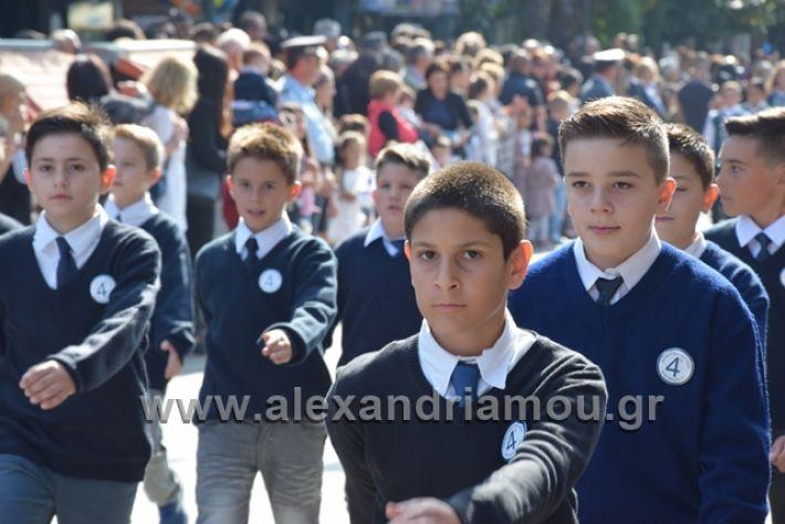alexandriamou.gr_parelasiapel20148184