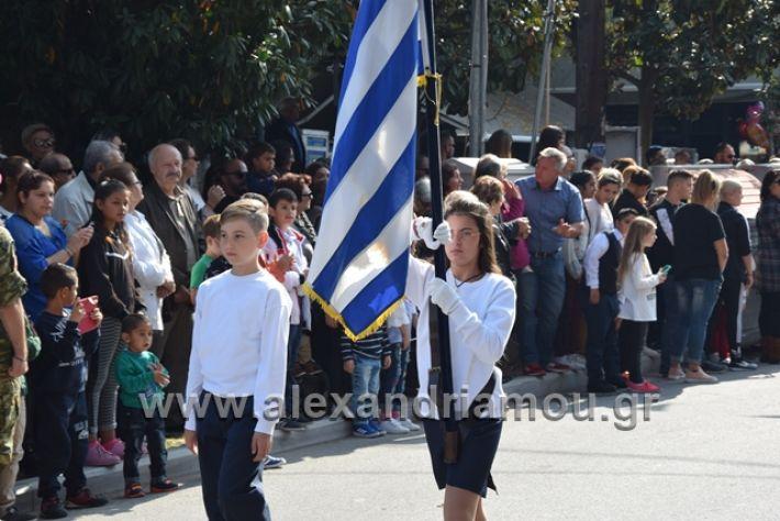 alexandriamou.gr_parelasiapel20148220