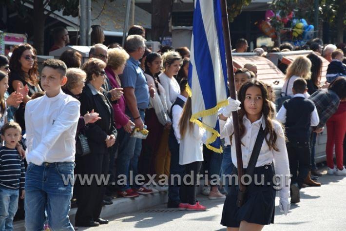 alexandriamou.gr_parelasiapel20148226