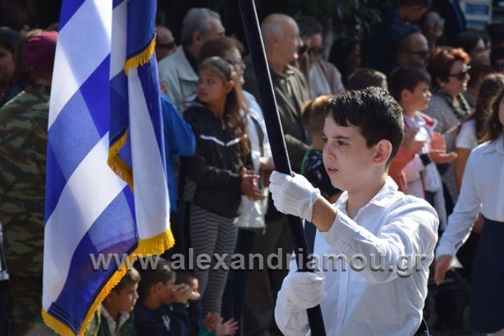 alexandriamou.gr_parelasiapel20148232