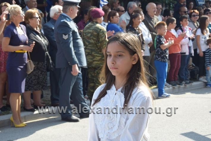 alexandriamou.gr_parelasiapel20148234