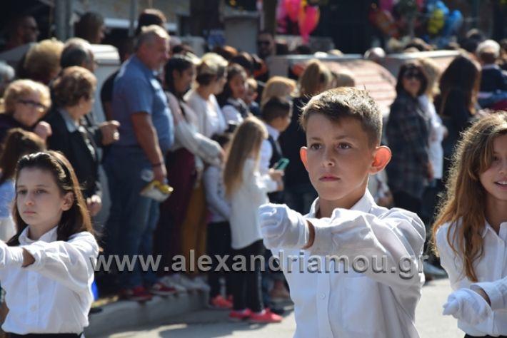 alexandriamou.gr_parelasiapel20148242