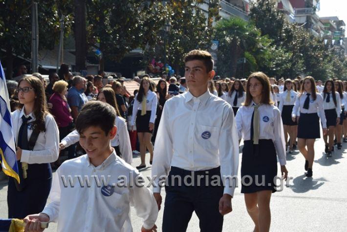 alexandriamou.gr_parelasiapel20148264