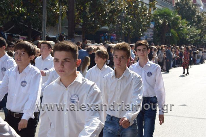 alexandriamou.gr_parelasiapel20148281