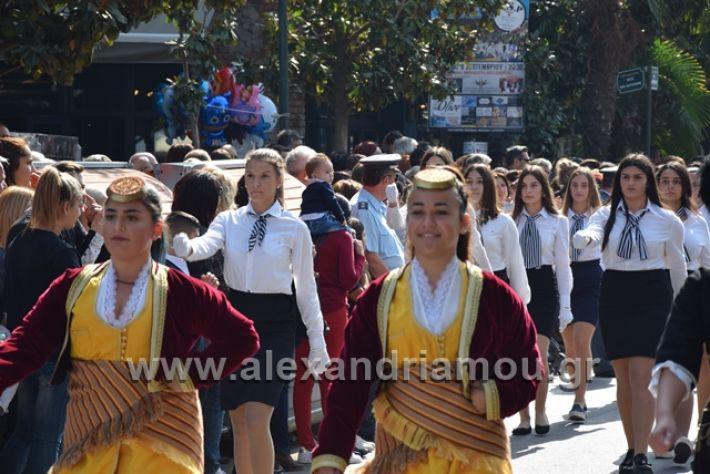 alexandriamou.gr_parelasiapel20148299
