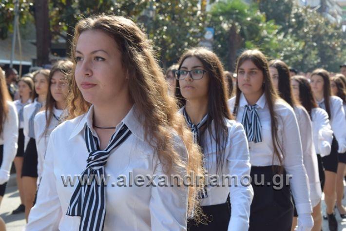 alexandriamou.gr_parelasiapel20148308