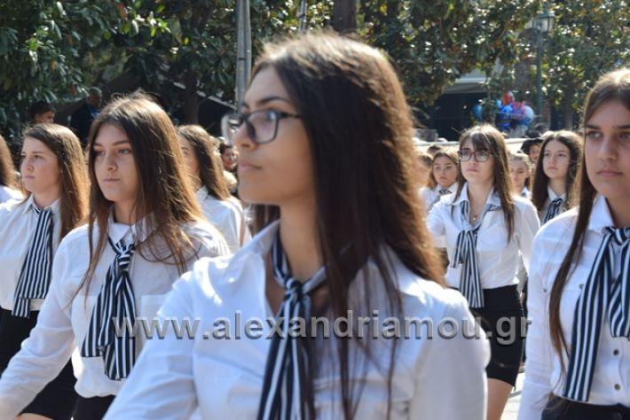 alexandriamou.gr_parelasiapel20148309