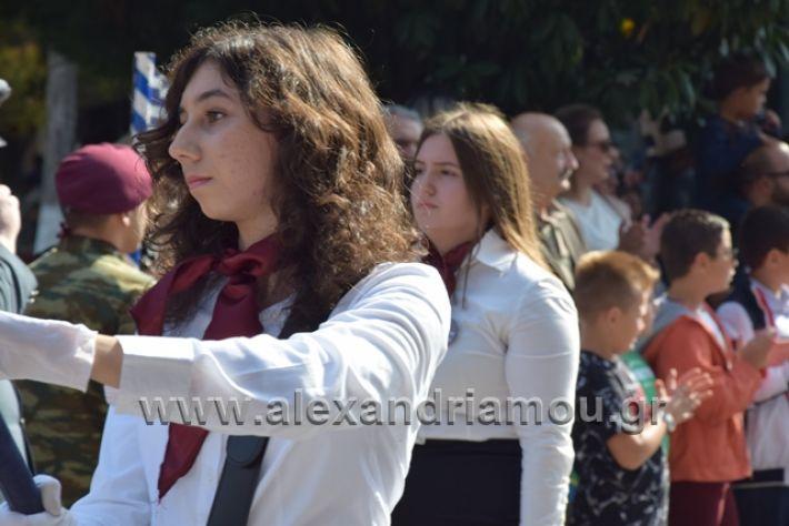 alexandriamou.gr_parelasiapel20148336