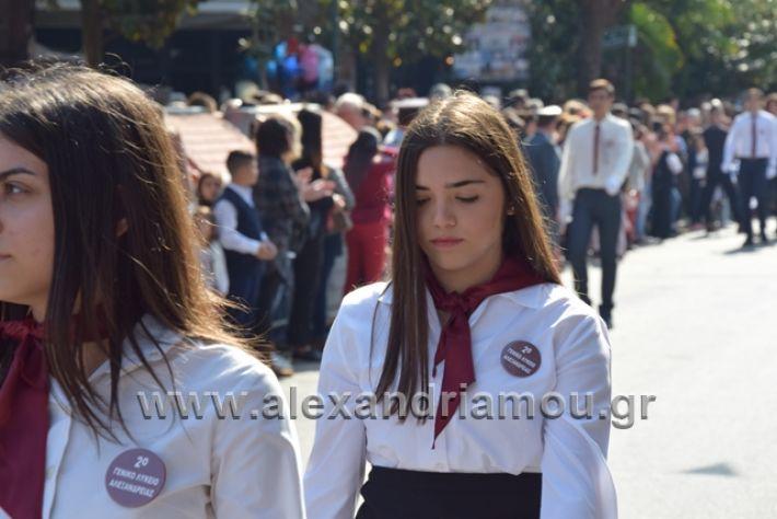 alexandriamou.gr_parelasiapel20148343
