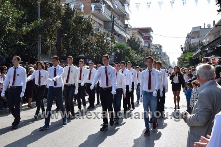 alexandriamou.gr_parelasiapel20148348