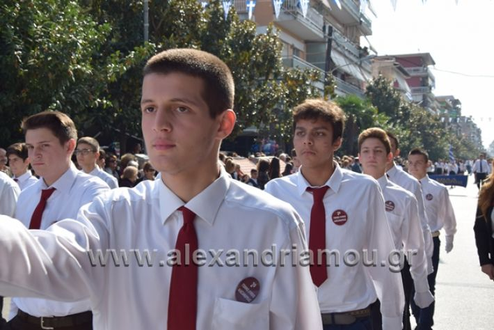 alexandriamou.gr_parelasiapel20148351