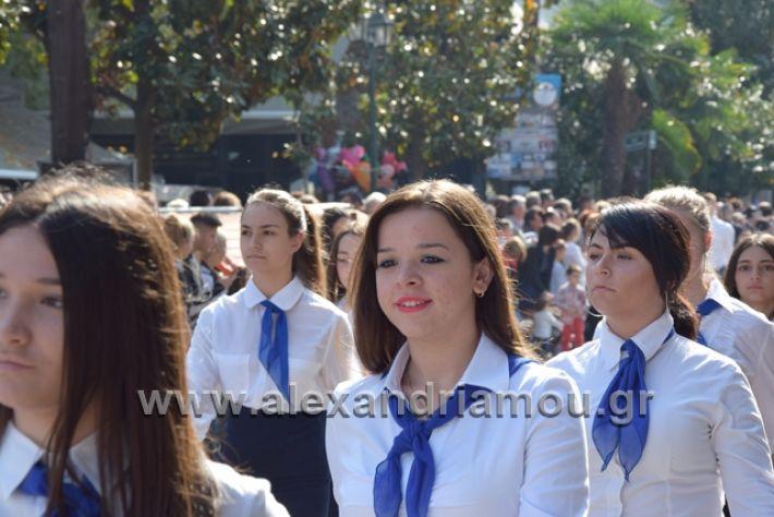 alexandriamou.gr_parelasiapel20148364