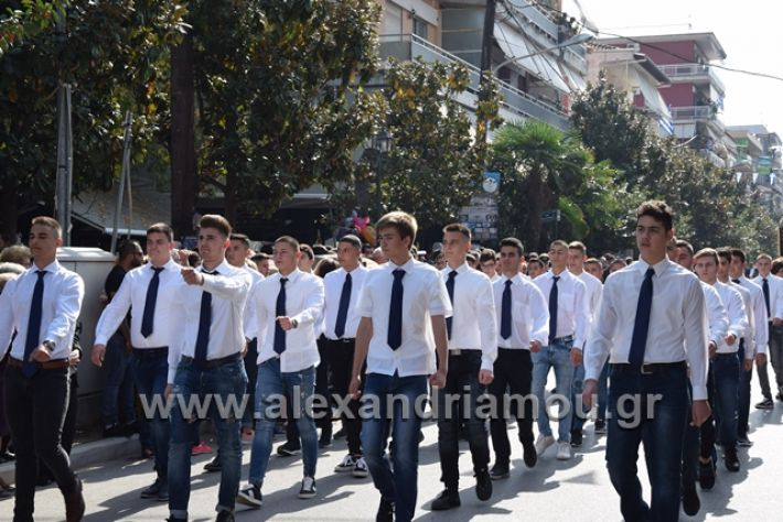 alexandriamou.gr_parelasiapel20148372