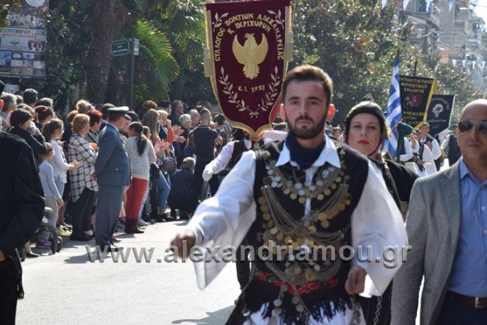 alexandriamou.gr_parelasiapel20148392